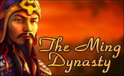 слот the ming dynasty